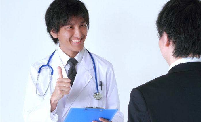 健康 診断 会社